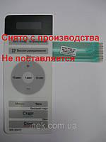 Мембрана управления микроволновой печи LG MS-2047C, MFM41795201, фото 1