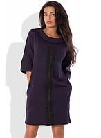 Платье-шифт из трикотажа алекс темно-синее