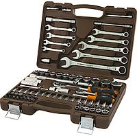 Универсальный набор инструментов ombra 82 предмета
