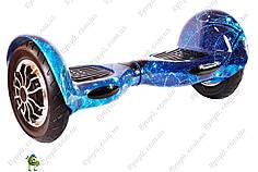 Гироскутер Smart Balance PRO 10 Синий космос