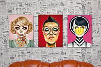 Девушки. Цифровая живопись. Джулио Росси. 40х90 см. Модульная картина.