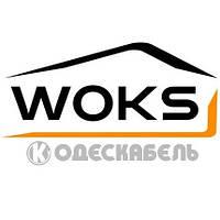 Woks 23. Двухжильный нагревательный кабель, 23 Вт/м