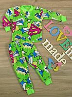 Детская пижама махровая на мальчика,Супермен,зеленая ,на рост 86-116см