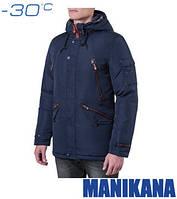 Куртка мужская зимняя распродажа