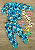 Детская пижама махровая на мальчика,Щенячий патруль,голубая,на рост 86-116см