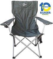 Кресло складное Скаут FC610-96806  (River)