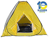 Палатка всесезонная RANGER WINTER-5(weekend)  (с москитной сеткой)