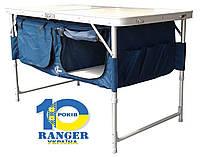 Стол складной с тумбой  TA-519 Ranger
