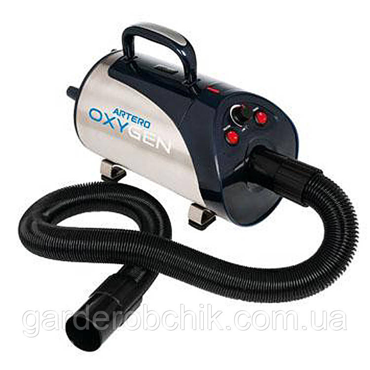 Фен-драер для животных ARTERO Oxygen Portable Dryer