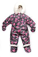 Детский зимний комбинезон-трансформер на меху для девочки (розочки) Модный Карапуз
