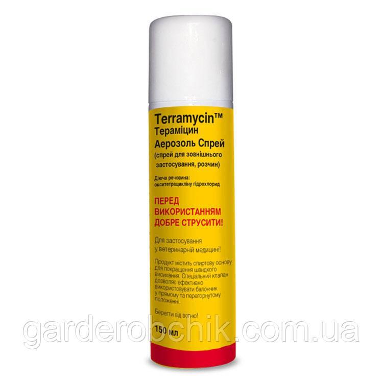 Терамицин Аэрозоль спрей (Terramycin Spray)