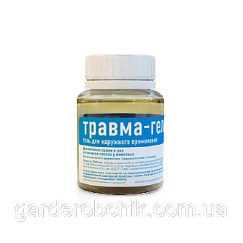 ТРАВМА-ГЕЛЬ 75 мл