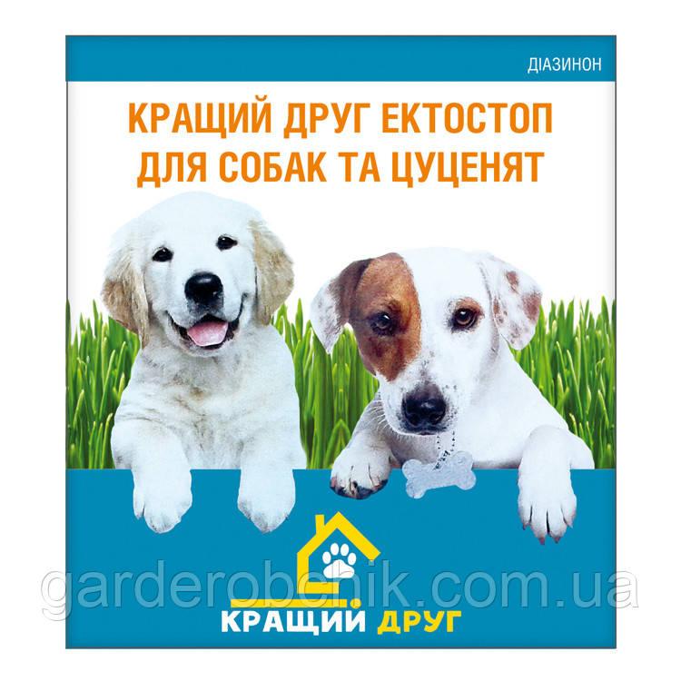 Лучший друг Эктостоп инсектоакарицидные капли для собак и щенков 5*1,5 мл