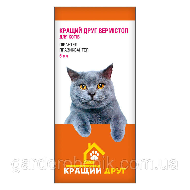 Лучший Друг Вермистоп антигельминтная суспензия для кошек 6 мл