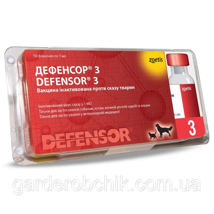 Дефенсор 3 (Defensor 3)
