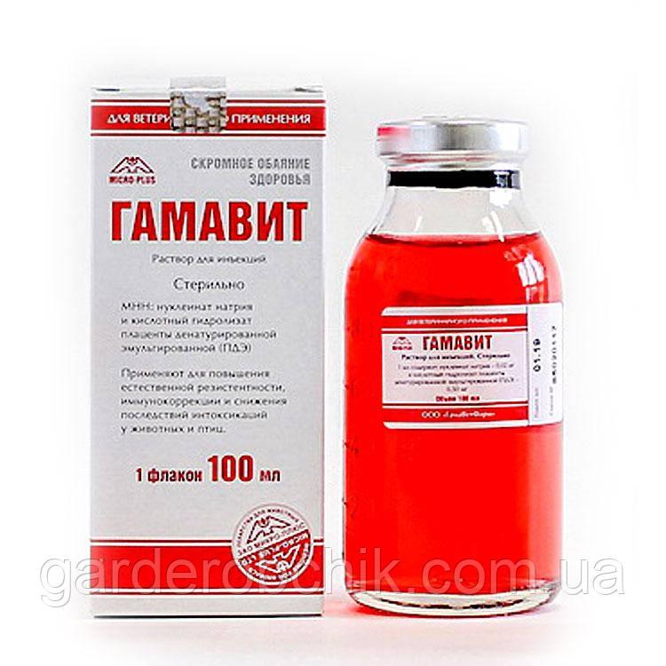 ГАМАВИТ 100 мл