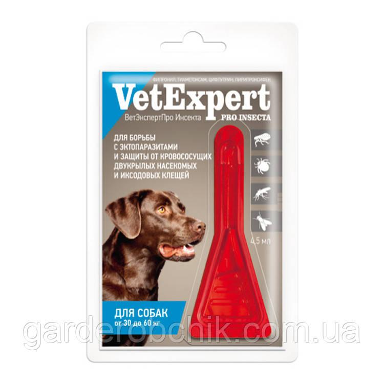 ВетЭкспертПро Инсекта для собак от 30 до 60 кг, 1*4,5 мл