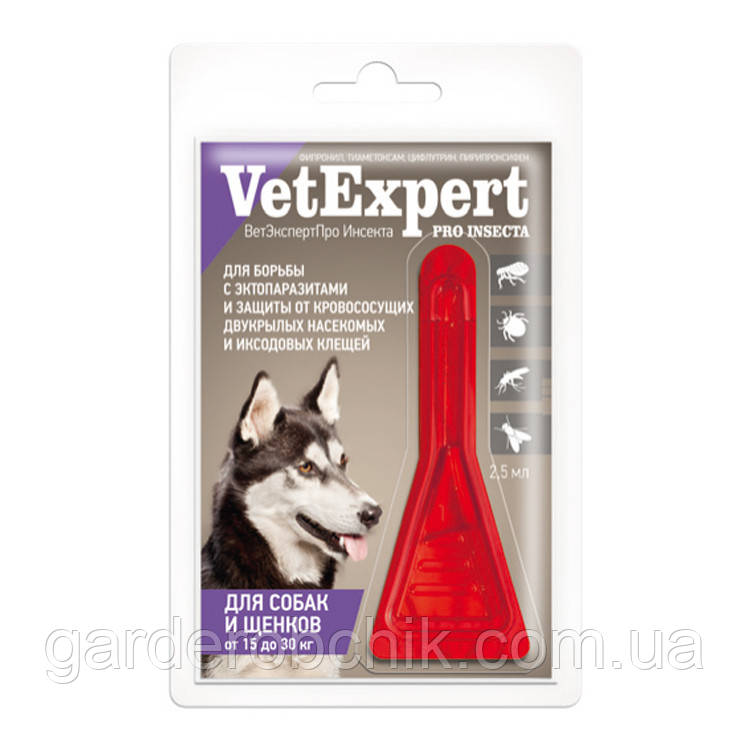 ВетЭкспертПро Инсекта для собак и щенков от 15 до 30 кг 1*2,5 мл