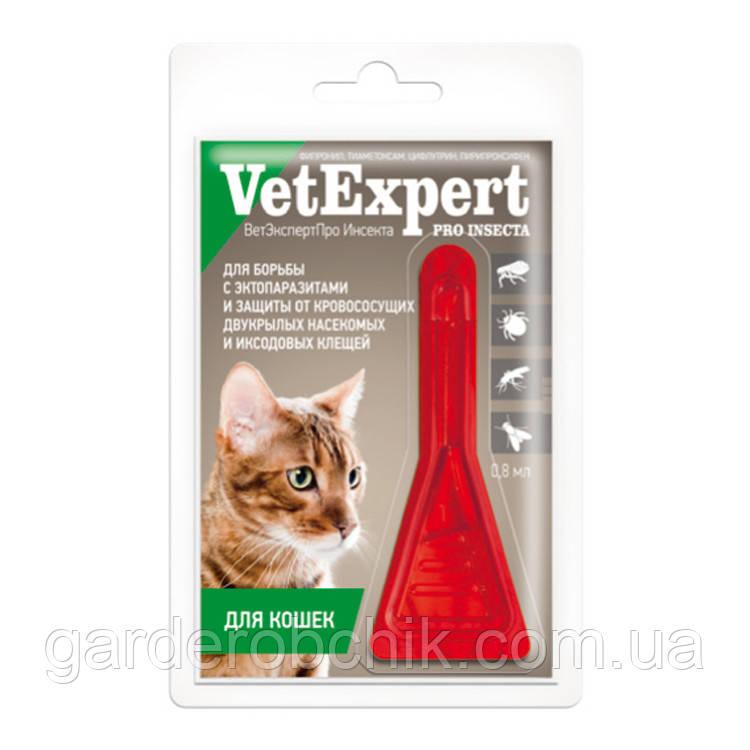 ВетЭкспертПро Инсекта  для кошек 1*0,8 мл