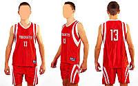 Форма баскетбольная юниорская NBA ROCKETS с номером 13