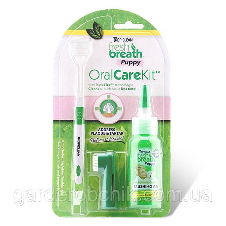 TROPICLEAN Oral Care Kit  НАБОР ДЛЯ УХОДА ЗА РОТОВОЙ ПОЛОСТЬЮ У ЩЕНКОВ «СВЕЖЕЕ ДЫХАНИЕ»