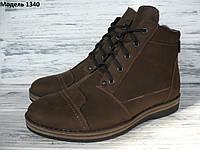 Мужские ботинки модель 1340, натуральная кожа