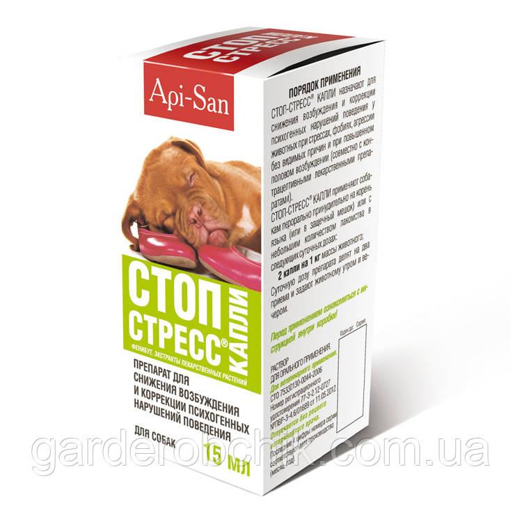 STOP-STRESS DROPS СТОП-СТРЕСС капли для собак 15 мл