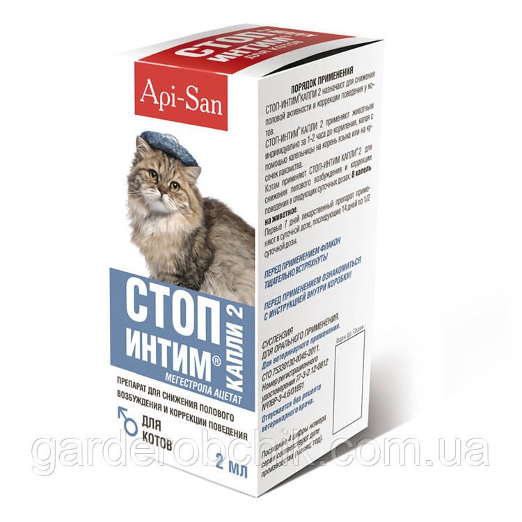 STOP-INTIM drops СТОП-ИНТИМ капли для котов