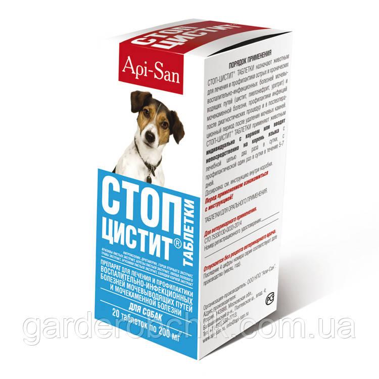 STOP-CISTITIS tabulettae СТОП-ЦИСТИТ таблетки для собак