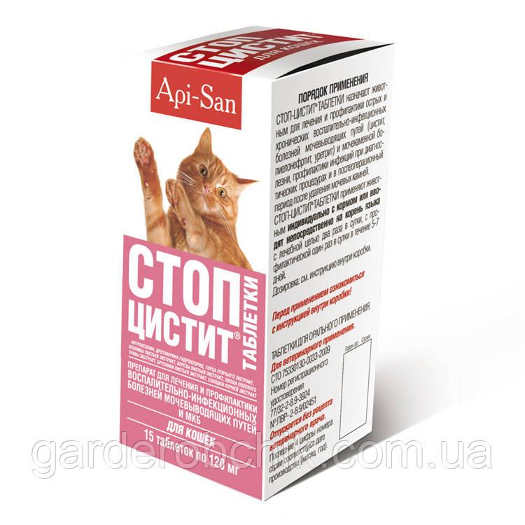 STOP-CISTITIS tabulettae СТОП-ЦИСТИТ таблетки для кошек