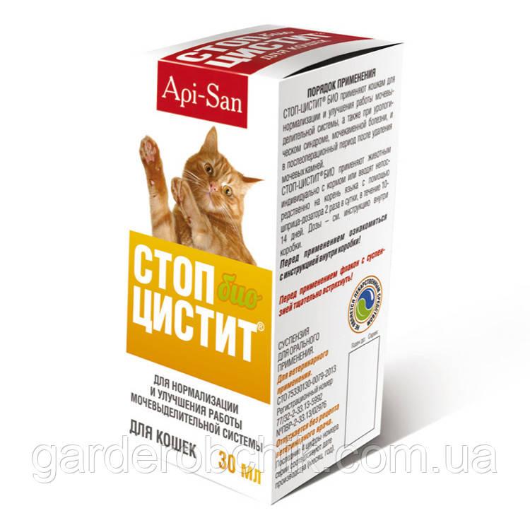 STOP-CISTIT СТОП-ЦИСТИТ суспензия для кошек