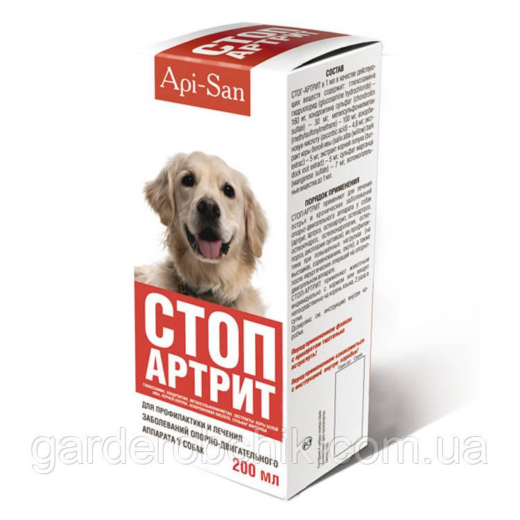 STOP-ARTHRITIS СТОП-АРТРИТ 200 мл