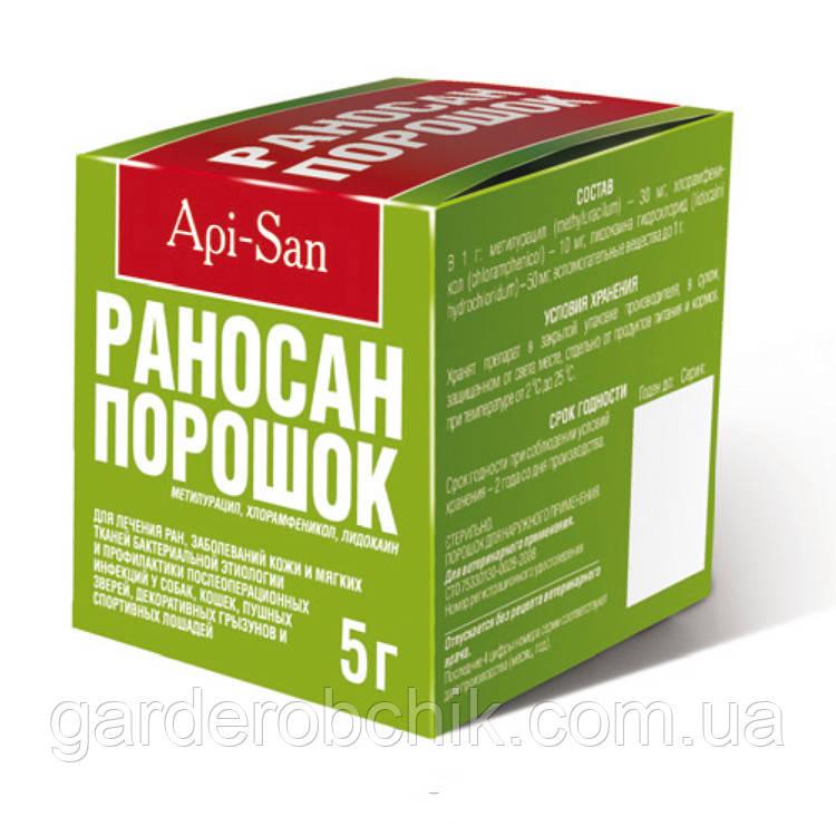 RANOSAN pulver РАНОСАН порошок 5 г