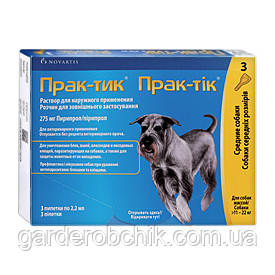 PRAC-TIC ПРАК-ТИК капли для средних собак 11-22 кг