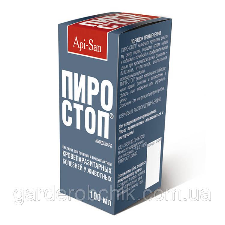 PIRO-STOP ПИРО-СТОП 100 мл раствор для инъекций