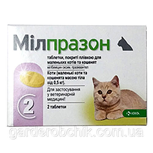 MILPRASON® KITTEN МИЛПРАЗОН® ДЛЯ КОТЯТ             MILPRASON CAT     МИЛПРАЗОН ДЛЯ КОШЕК