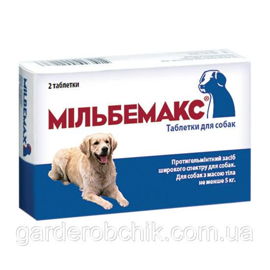 MILBEMAXTABLETS FOR DOGSМИЛЬБЕМАКСТАБЛЕТКИ ДЛЯ СОБАК И ЩЕНКОВ