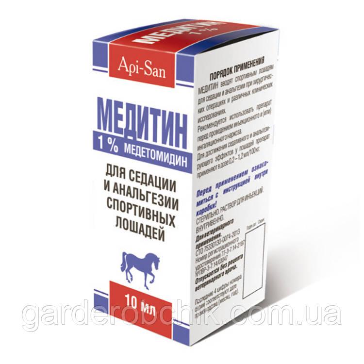 MEDITIN 1%  МЕДИТИН 1%