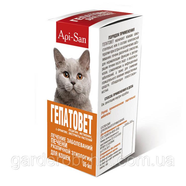 HEPATOVET ГЕПАТОВЕТ суспензия для кошек 35 мл