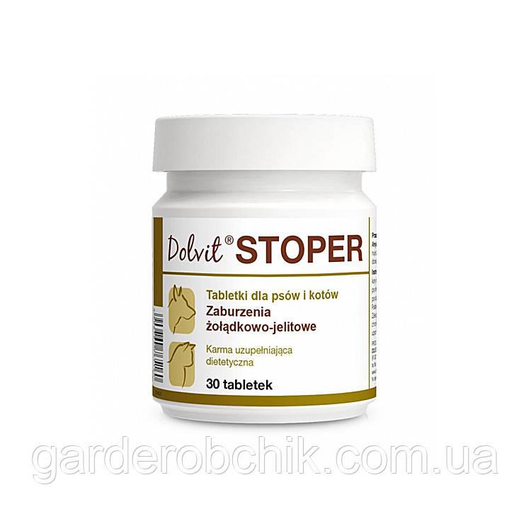 Dolvit STOPER – Долвит Стопер 30шт.