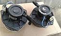 Моторчик печки мотор вентилятор печки отопителя Nissan Primera  Р10 1990-96 г.в  Р11 1996-02 г.в, фото 2