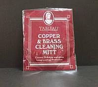 Тканевые рукавички для чистки меди и латуни, Cooper & Brass Cleaning Mitt, Tableau