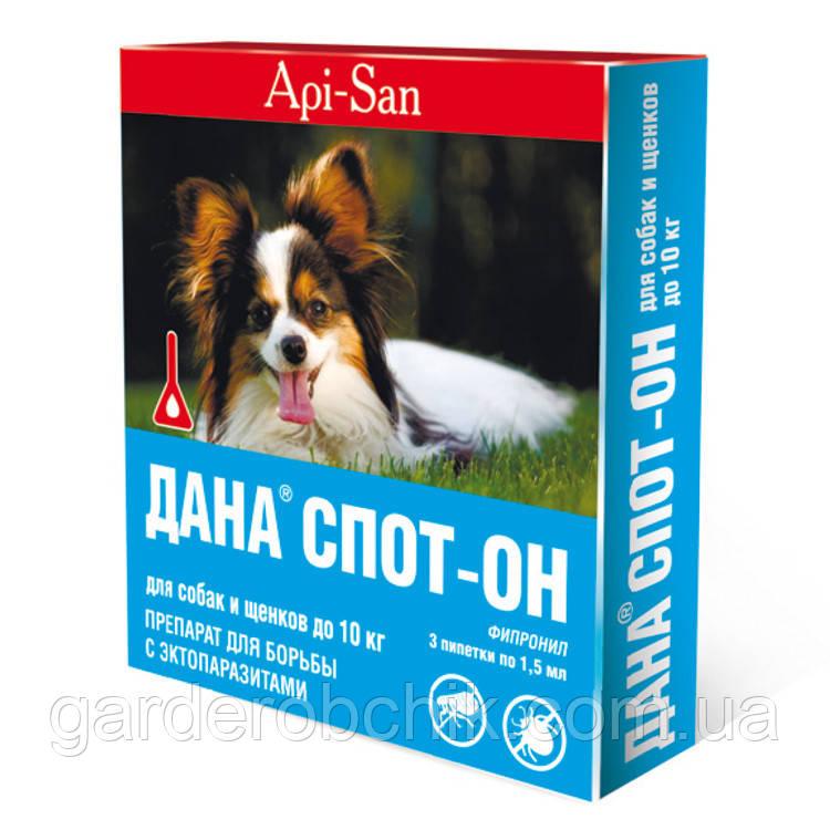 DANA ДАНА Капли на холку  для собак и щенков до 10 кг