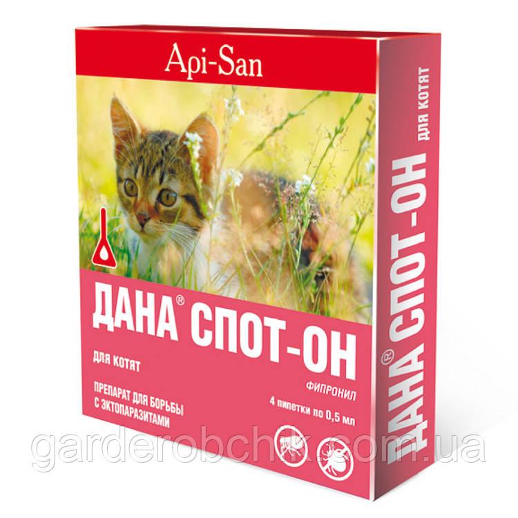 DANA ДАНА Капли на холку  для котят