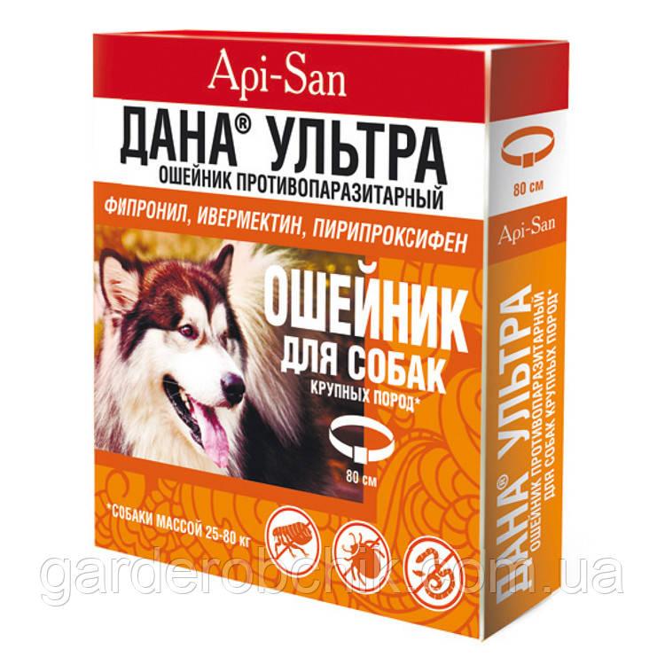 DANA ULTRA ДАНА УЛЬТРА ошейник для собак крупных пород