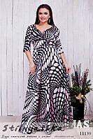 Шикарное платье в пол для полных с декольте пудра