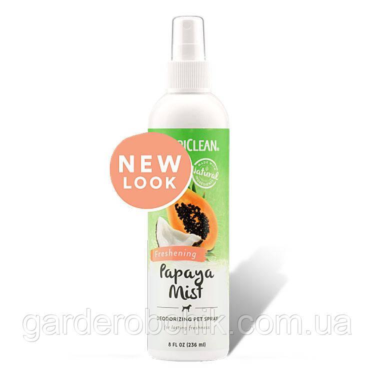 «TROPICLEAN Papaya Mist Deodorizing Pet Spray ПАРФЮМ «»ПАПАЙЯ»» 236 мл»