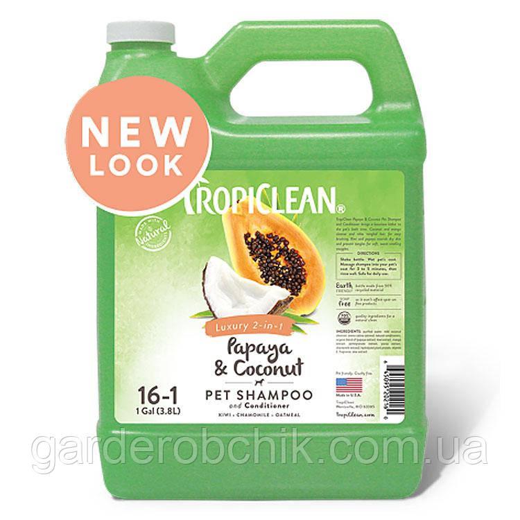 «TROPICLEAN Papaya & Coconut Luxury 2-in-1 ШАМПУНЬ «»ПАПАЙЯ И КОКОС»» 2 в 1  3,8 л»
