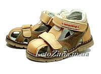 Летние сандалии, фото 1