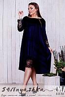 Шикарное темно-синее бархатное платье-двойка для полных, фото 1